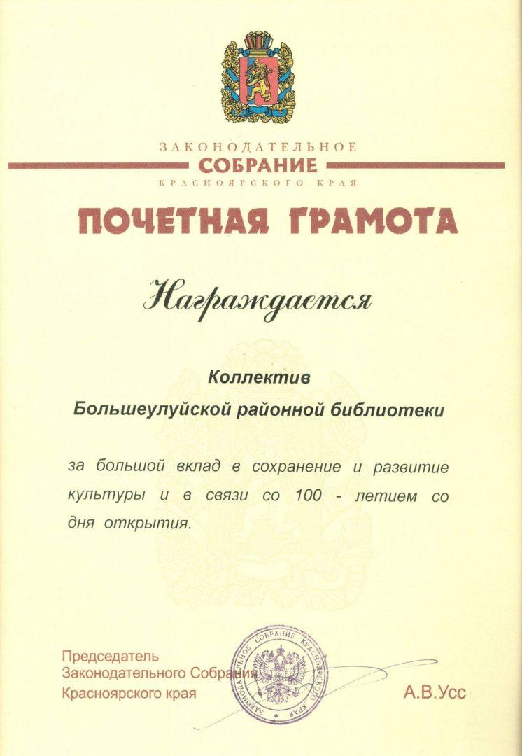 image027[1]