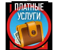 zayavka2