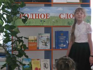 Харламова Алина