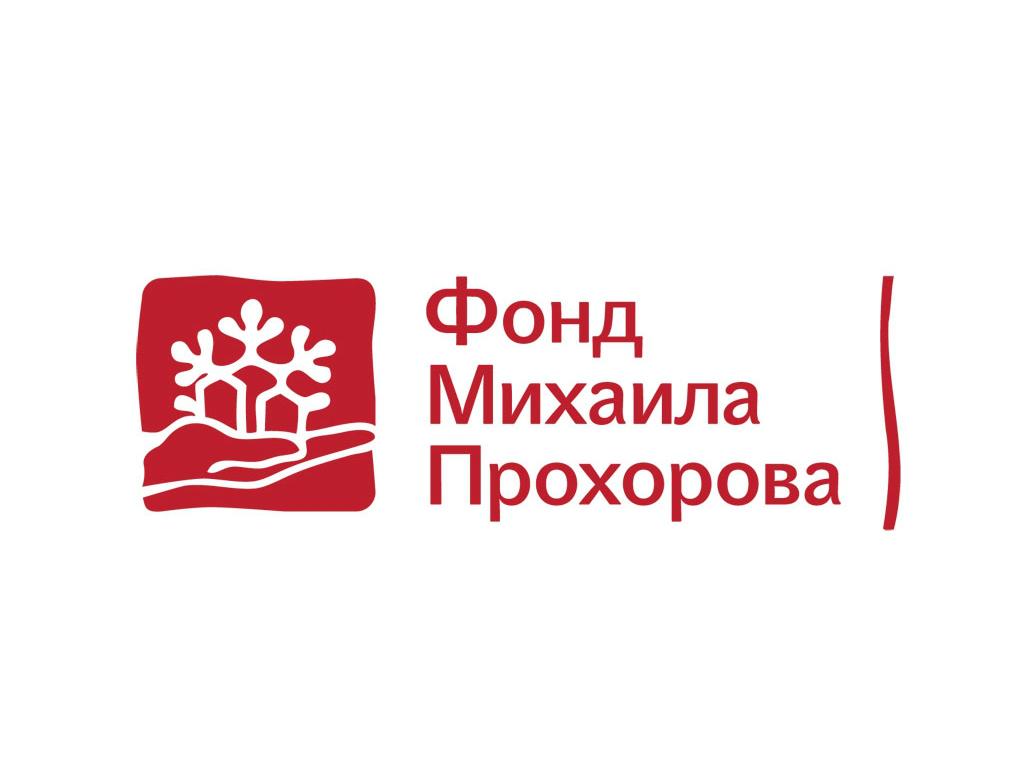 Книги Фонда Михаила Прохорова в библиотеках Большеулуйского района