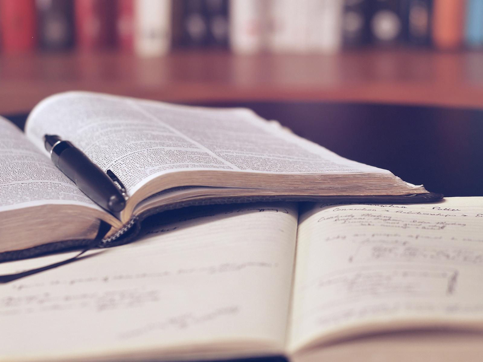 Основные услуги библиотеки