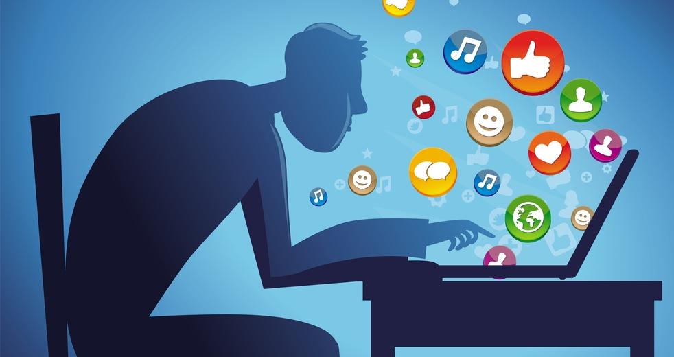 Лекция « Общение в социальных сетях»