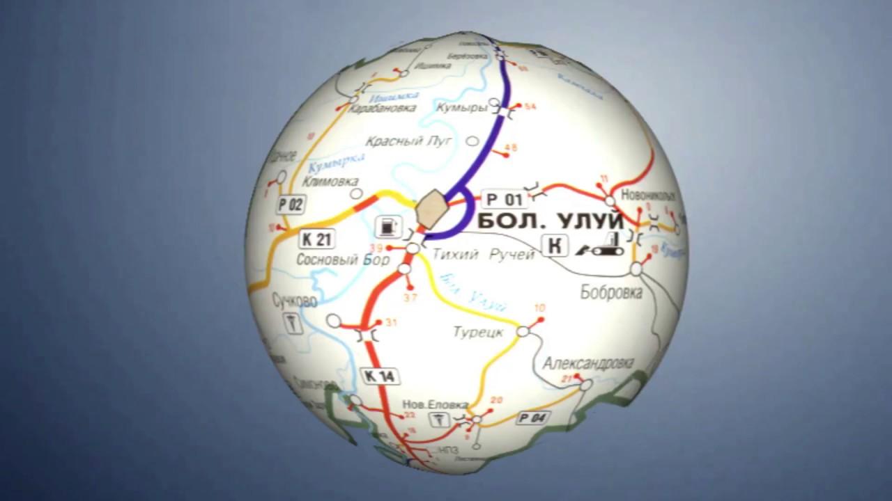Лекция- виртуальная экскурсия  « Святые и подвижники Благочестия Земли Улуйской»