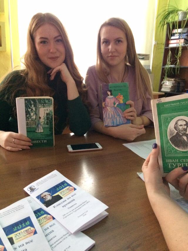 Громкие чтения в рамках фестиваля «Читающий край»