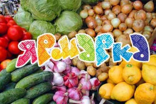 Приглашаем овощеводов и цветоводов на сельскохозяйственную ярмарку