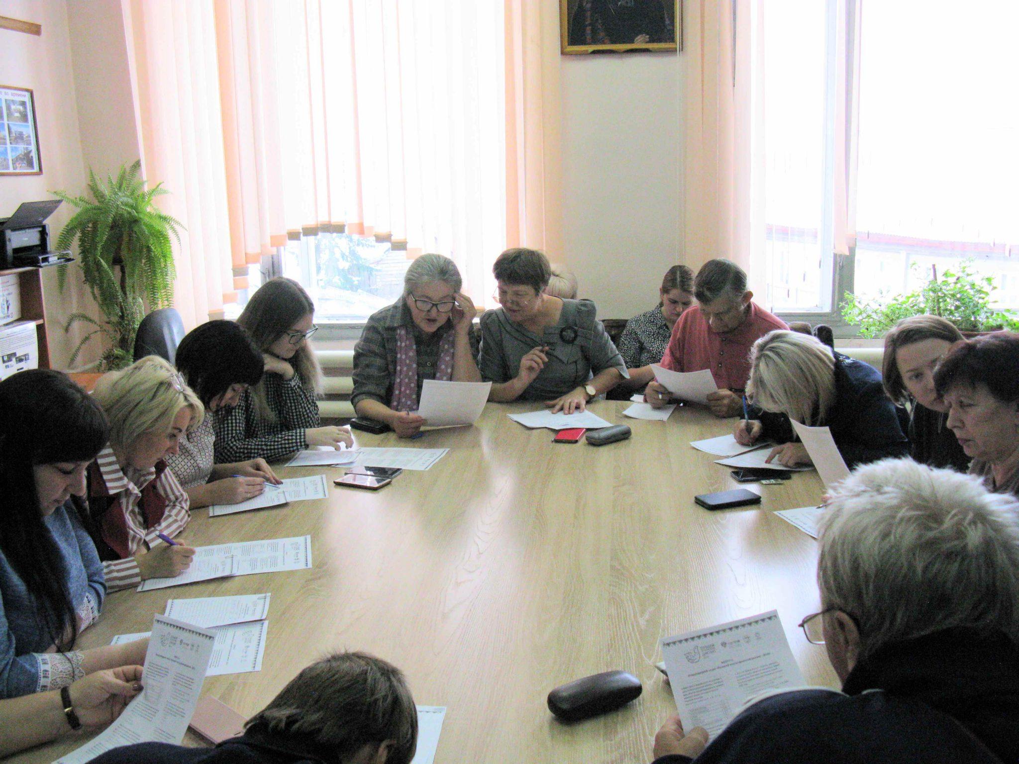 Международная акция «Большой этнографический диктант» (Итоги)