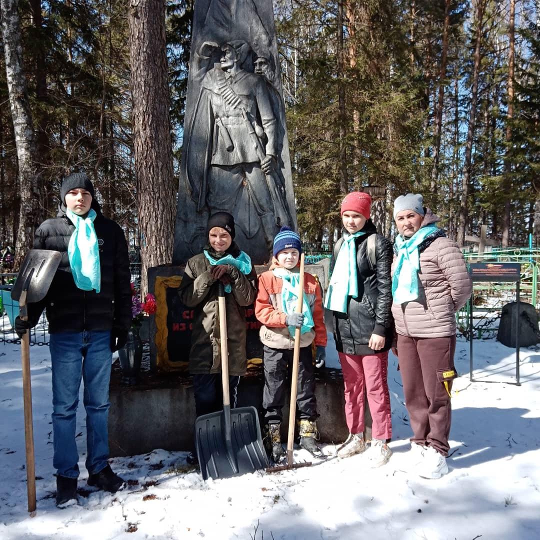 «Всероссийский день заботы о памятниках истории и культуры»