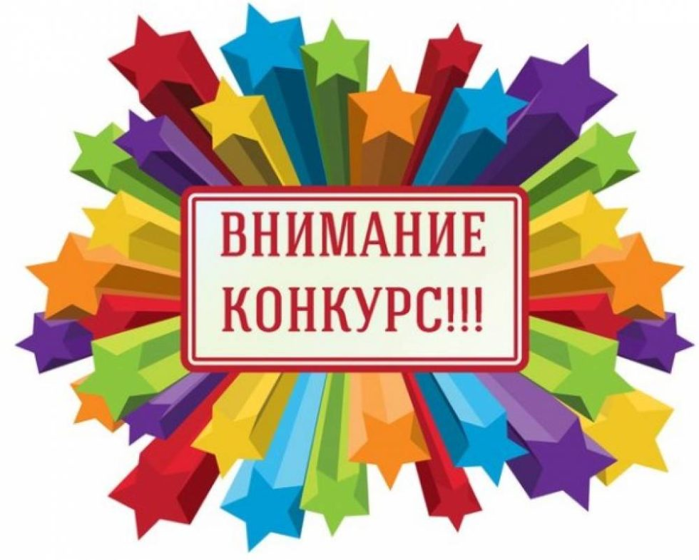 Литературный Красноярск в комиксах