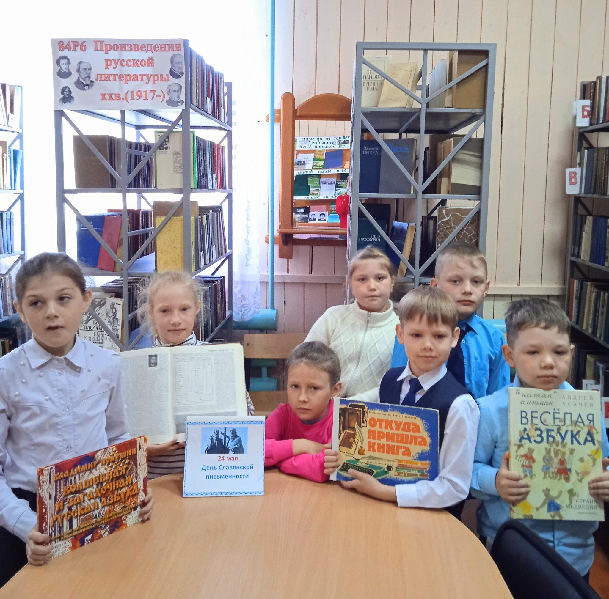 Славянская письменность и культура